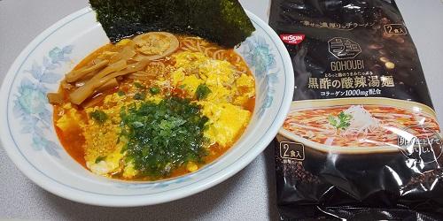 『日清ご褒美ラ王 黒酢の酸辣湯麺』