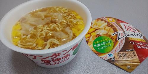 『麺ダイニング ワンタン麺 醤油味』
