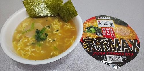 『吉祥寺武蔵家 家系MAX 豚骨醤油ラーメン』