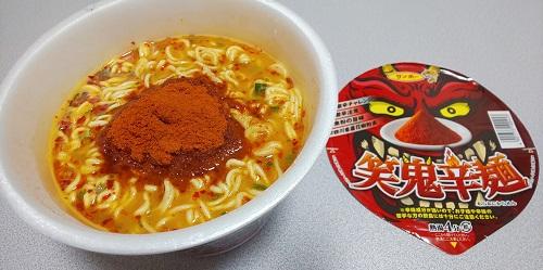 『笑鬼辛麺』