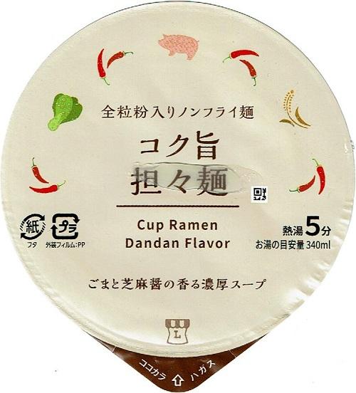 『Lベーシック コク旨担々麺』