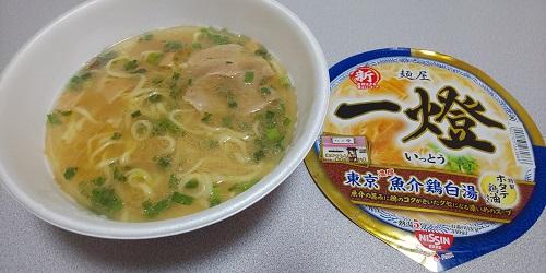 『麺屋一燈 濃厚魚介鶏白湯』
