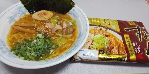『すみれ 札幌濃厚味噌』