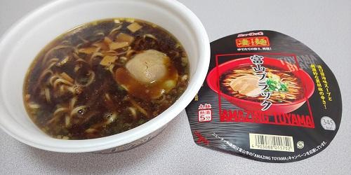 『凄麺 富山ブラック』