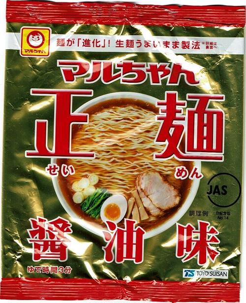 『マルちゃん正麺 醤油味』