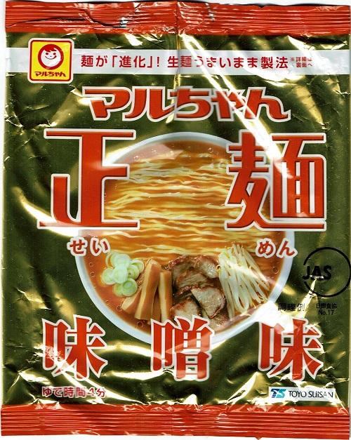 『マルちゃん正麺 味噌味』