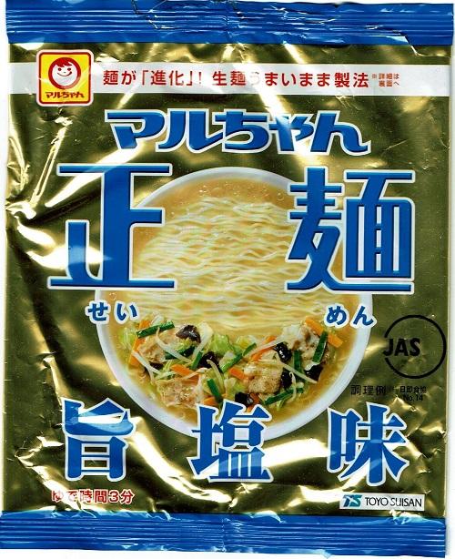 『マルちゃん正麺 旨塩味』