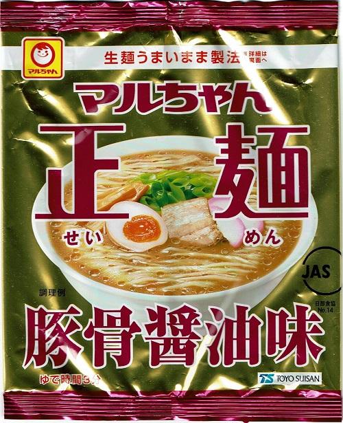 『マルちゃん正麺 豚骨醤油味』