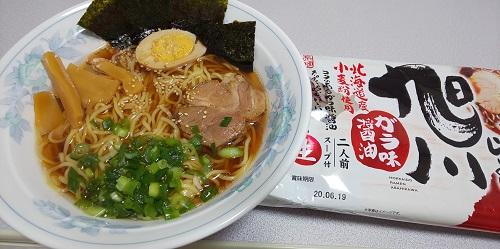 『北海道らーめん 旭川 ガラ味醤油』