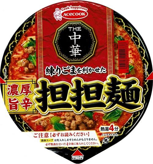 『THE中華 練りごまを利かせた濃厚旨辛担担麺』