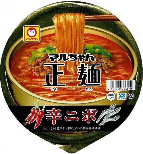 『マルちゃん正麺 辛ニボ』