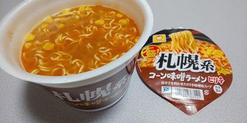 『大盛! 札幌系コーン味噌ラーメン ピリ辛』