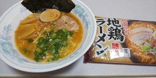 『秋田比内地鶏ラーメン 味噌』