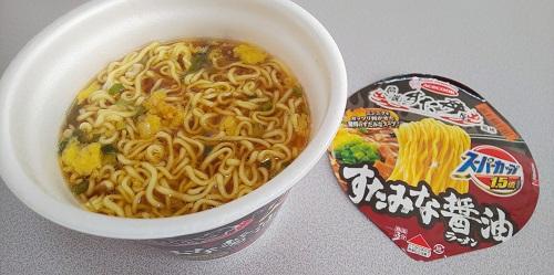 『スーパーカップ1.5倍 伝説のすた丼屋監修 すたみな醤油ラーメン』