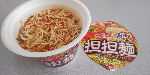 『スーパーカップ1.5倍 担担麺 超やみつきスパイス仕上げ』