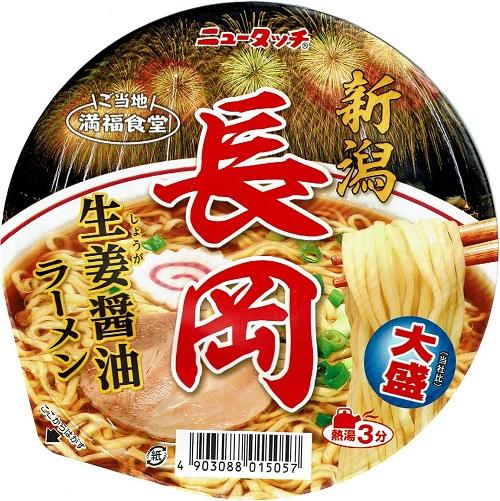 『長岡 生姜醤油ラーメン』