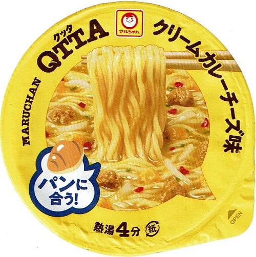 『QTTA クリームカレーチーズ味』
