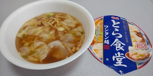 『とら食堂 ワンタン麺』