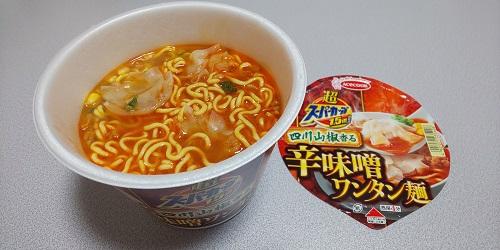 『超スーパーカップ1.5倍 四川山椒香る辛味噌ワンタン麺』