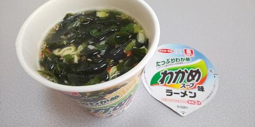 『リケンわかめスープ わかめスープ味ラーメン』