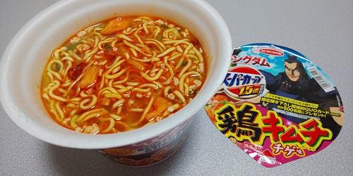 『スーパーカップ1.5倍 鶏キムチチゲ味ラーメン』