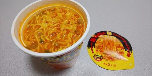 『QTTA 裏 EXTRA HOT チーズ味』