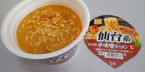 『大盛! 仙台系辛味噌ラーメン』