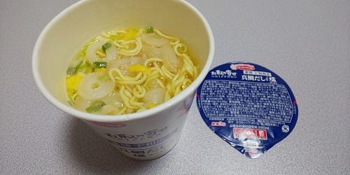 『お取り寄せNIPPON 愛媛宇和海産真鯛だし使用 塩ラーメン』