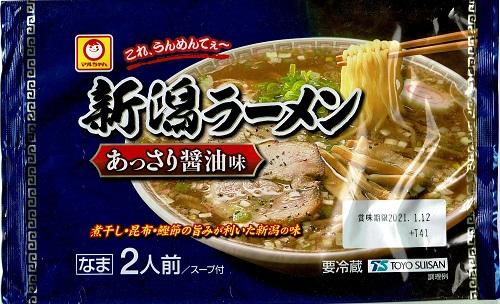 『新潟ラーメン あっさり醤油味』